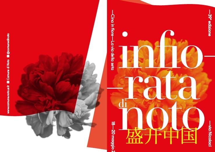 Speciale INFIORATA 2018: dal 18 al 20 Maggio 2018 ad Hotel Fontane Bianche